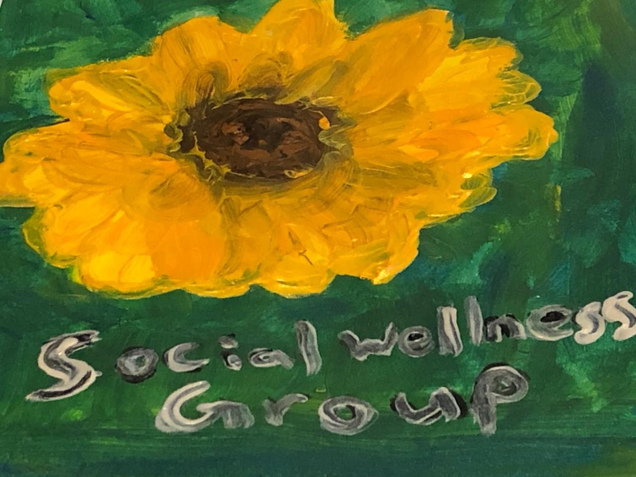Social Wellness Group flower logo